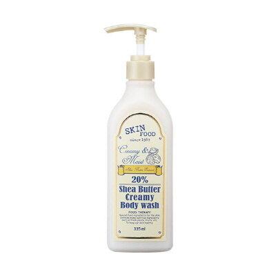 Sữa tắm chiết xuất bơ hạt mỡ Skinfood Shea Butter Creamy Body Wash 335ml