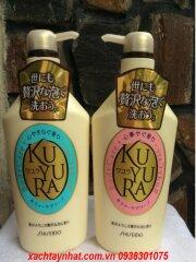 Sữa tắm Shiseido Kuyura Nhật 550ml