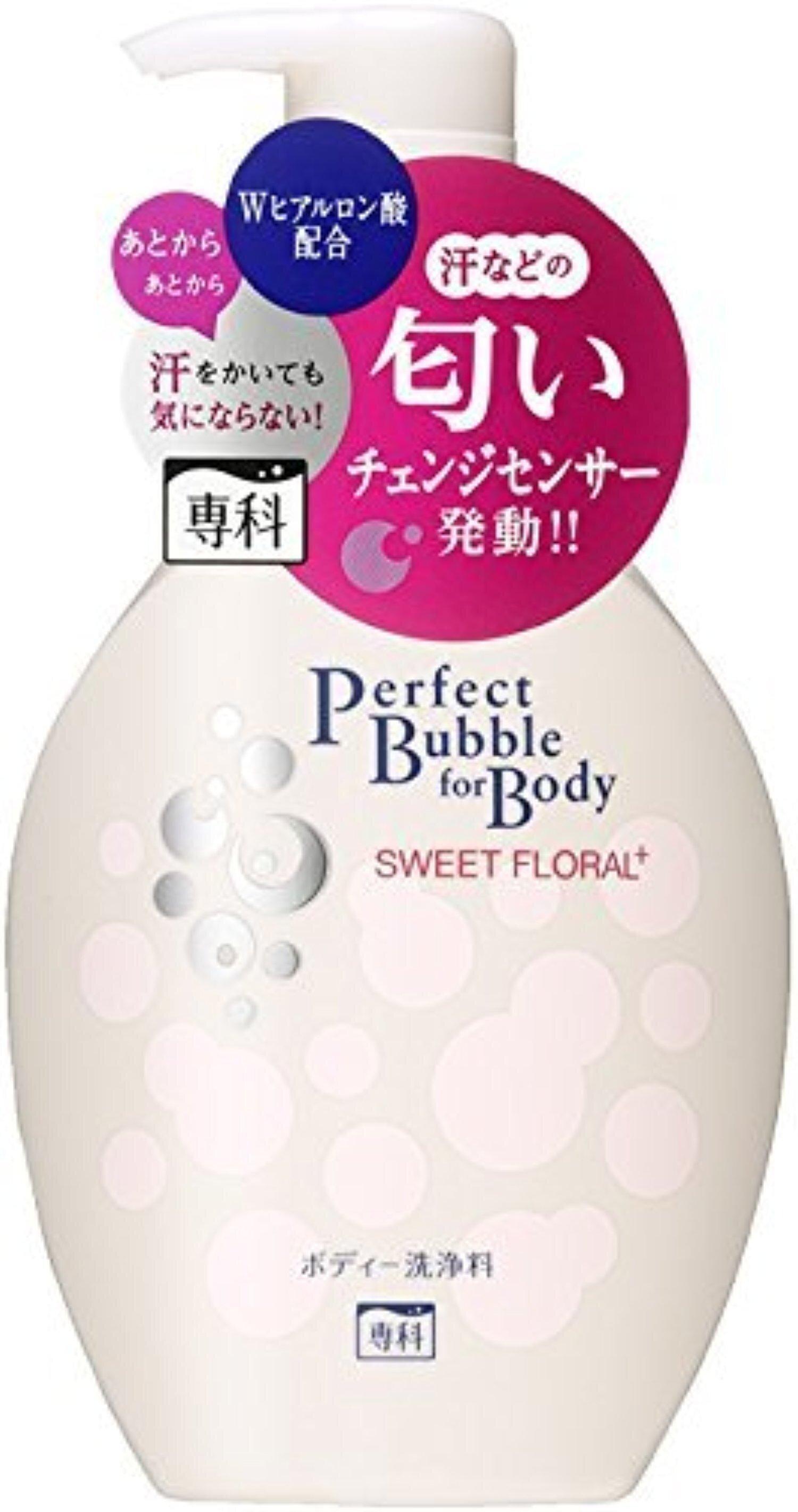 Sữa tắm Shiseido Perfect Bubble 500ml