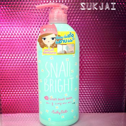 Sữa tắm Snail Bright Body Bath