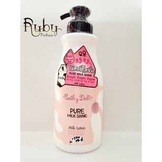 Sữa tắm trắng da Pure Milk Shine Cleanser Cathy Doll