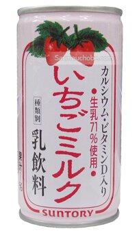 Sữa tươi Suntory vị dâu 190g