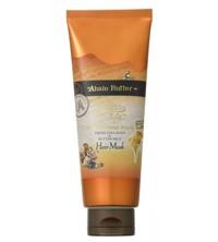 Mặt nạ ủ tóc dưỡng chất Ahalo Butter Rich Moist