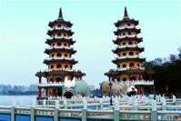 Tour du lịch TP.Hồ Chí Minh - Đài Loan