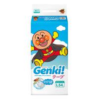Tã dán Genki L54 - 54 miếng (dành cho trẻ từ 9-14kg)