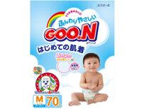 Tã dán Goon M70 - 70 miếng (dành cho trẻ từ 6-11kg)