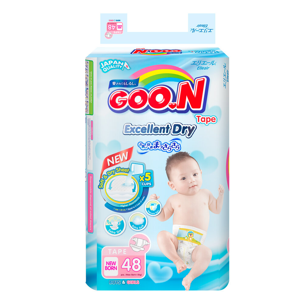 Tã dán Goo.n Newborn 114 (dành cho trẻ sơ sinh)