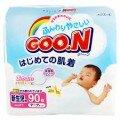 Tã dán Goo.n Newborn SS90 (dành cho trẻ <5kg)