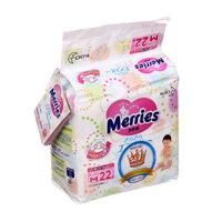 Tã dán Merries M22 - 22 miếng (dành cho trẻ từ 6–11kg)