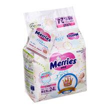 Tã dán Merries NewBorn 24