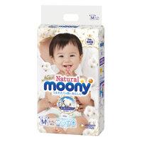 Tã dán Moony Natural M46 - 46 miếng (cho bé từ 5-10kg)