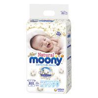 Tã dán Moony Natural Newborn NB63 - 63 miếng (cho bé dưới 5kg)