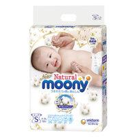 Tã dán Moony Natural S58 - 58 miếng (cho bé từ 4-8kg)