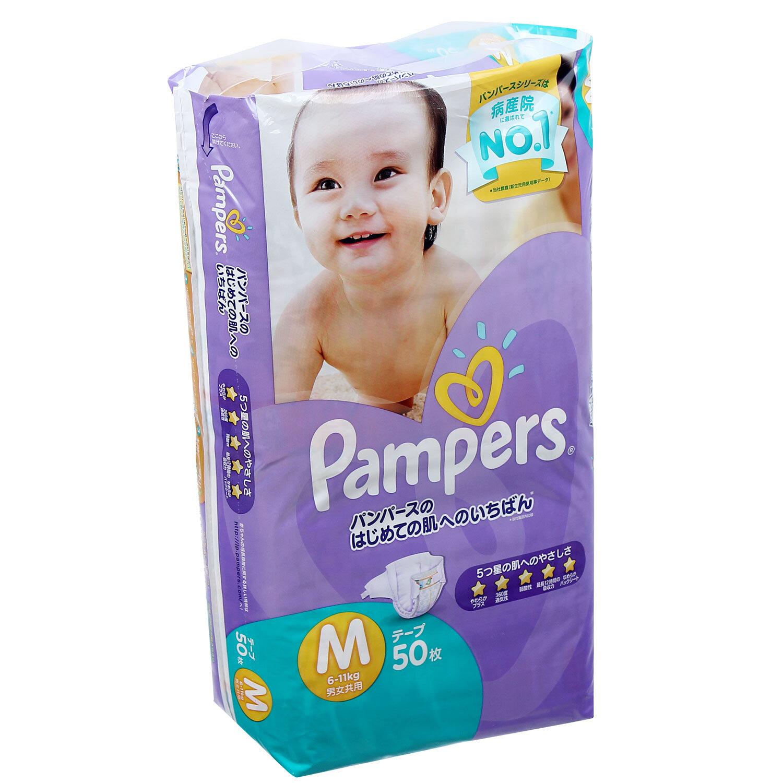 Tã dán Pampers M50 - 50 miếng (dành cho trẻ từ 6-11kg)