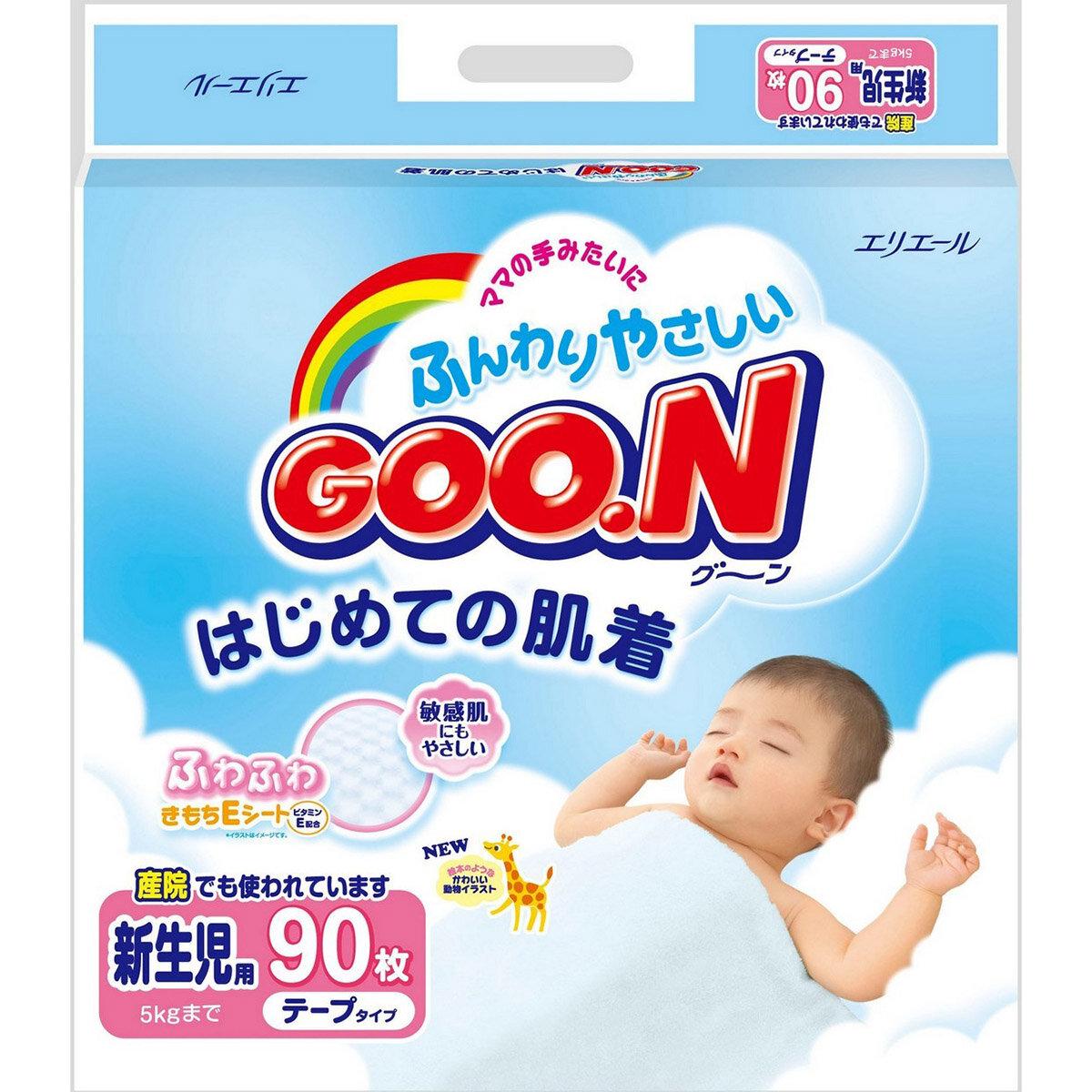 Tã dán Pampers Newborn NB90 - 90 miếng (dành cho trẻ sơ sinh dưới 5kg)