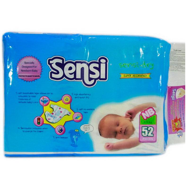 Tã dán Sensi NB52 (dành cho trẻ dưới 5kg)