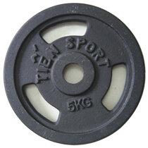 Tạ đĩa lỗ sắt sơn tĩnh điện 5kg