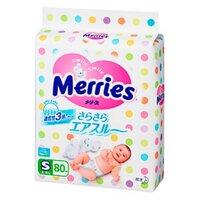 Tã giấy Merries S80 (S-80) - 80 miếng