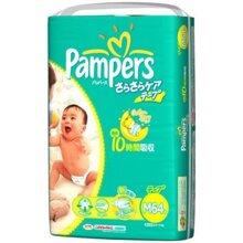 Tã giấy Pampers M64 (dành cho bé từ 6-11kg)