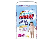 Tã quần Goo.n L44 (dành cho bé gái từ 9-14kg)