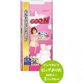 Tã quần Goo.n XXL28 (dành cho bé gái từ 13-25kg)
