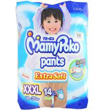 Tã quần MamyPoko Boys size XXXL 14 miếng (trẻ từ 18 - 35kg)