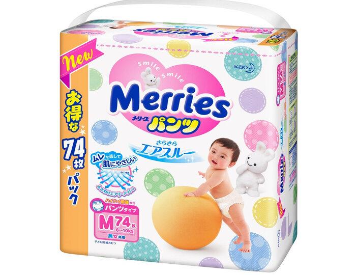 Tã quần Merries M74