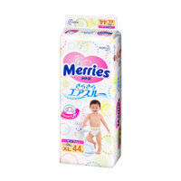 Tã quần Merries XL44 (dành cho trẻ từ 12-22kg)