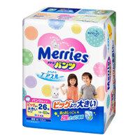 Tã quần Merries XXL26 - 26 miếng (dành cho trẻ từ 15-28kg)