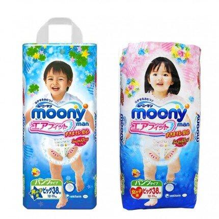 Tã quần Moony cho bé gái size XL 38 miếng (trẻ từ 12 - 17kg)