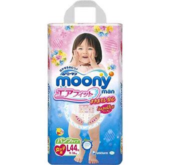 Tã quần Moony cho bé gái size L 44 miếng (trẻ từ 9 - 14kg)