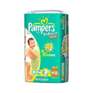 Tã quần Pampers M58 (dành cho bé từ 6-11kg)