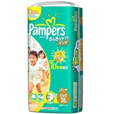 Tã quần Pampers Nhật XL38 (dành cho trẻ từ 12-20kg)
