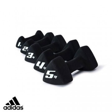 Tạ tay Adidas AD-10014(4kg)