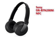 Tai nghe bluetooth Sony DR-BTN200M chính hãng