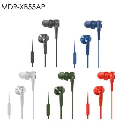 Nơi bán Tai nghe nhét tai Sony MDR-XB55AP giá rẻ nhất tháng 07 ...