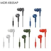 Tai nghe nhét tai Sony MDR-XB55AP