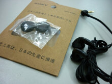 Tai nghe sony MDR 808+