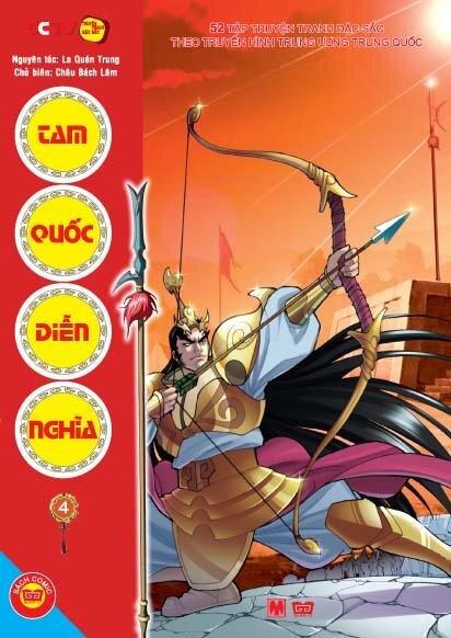 Tam Quốc diễn nghĩa (T4) - La Quán Trung & Tôn Gia Dụ