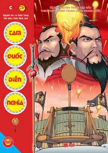Tam Quốc diễn nghĩa (T8) - La Quán Trung & Tôn Gia Dụ