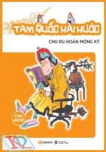 Tam Quốc Hài Hước - Chu Du Hoán Mông Ký