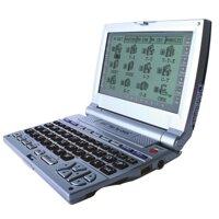 Tân từ điển EVFCJG255 (EVFCJG-255) - 12 bộ đại từ điển