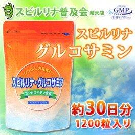 Tảo Spirulina bổ sung chất bổ khớp glucosamin 1200 viên