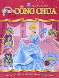 Tạp chí Thế giới tuổi thơ - Công chúa - Số 14 (tháng 4/2011)