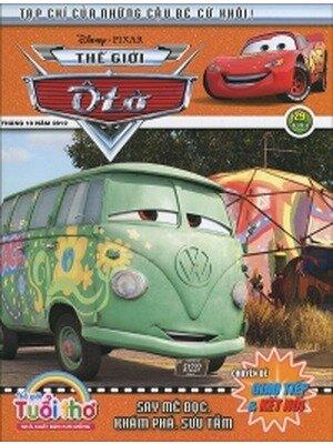 Tạp chí Thế giới tuổi thơ - Ô tô - Số 29 (tháng 10/2012)