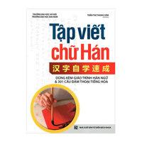 Tập viết chữ Hán (Dùng kèm giáo trình Hán ngữ và 301 câu đàm thoại tiếng Hoa)