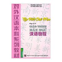 Tập Viết Chữ Hán Dùng Với Bộ Giáo Trình Hán Ngữ