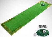 Thảm tập golf Putting GL008