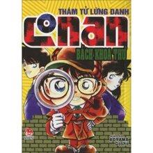 Thám tử lừng danh Conan - Bách khoa thư - Aoyama Gosho