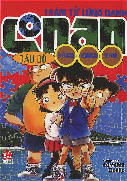 Thám tử lừng danh Conan - Câu đố bách khoa thư - Aoyama Gosho